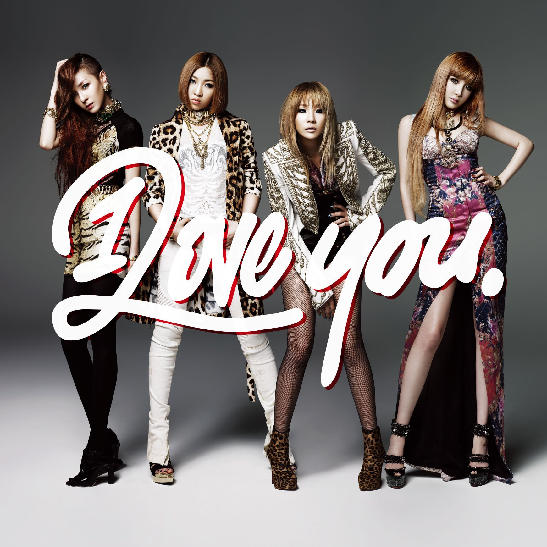 2NE1 - I Love You » Color Coded Lyrics