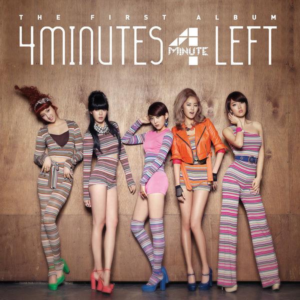 4minute lyrics index color coded k pop lyrics 4minutes stopboris Choice Image