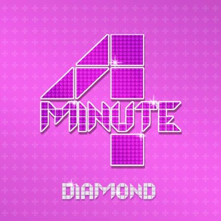 I my me mine color coded k pop lyrics diamond stopboris Image collections
