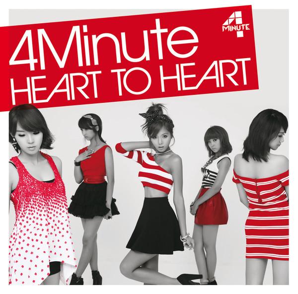 4minute lyrics index color coded k pop lyrics heart stopboris Choice Image