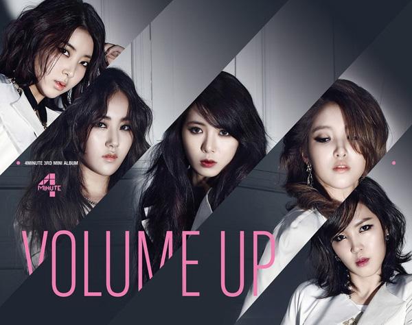 4minute lyrics index color coded k pop lyrics volume stopboris Choice Image