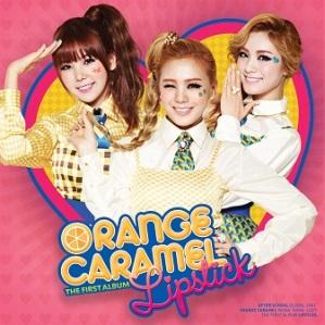Caramel (City High song) - Wikipedia