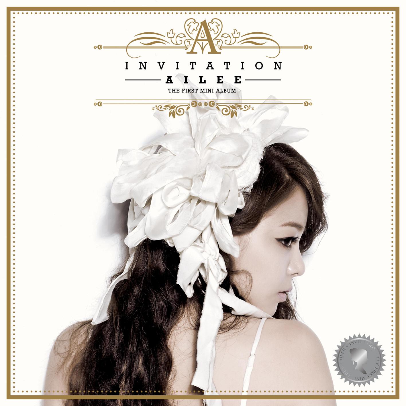 Ailee lyrics index color coded k pop lyrics invitation stopboris Gallery