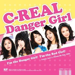 Danger Girl