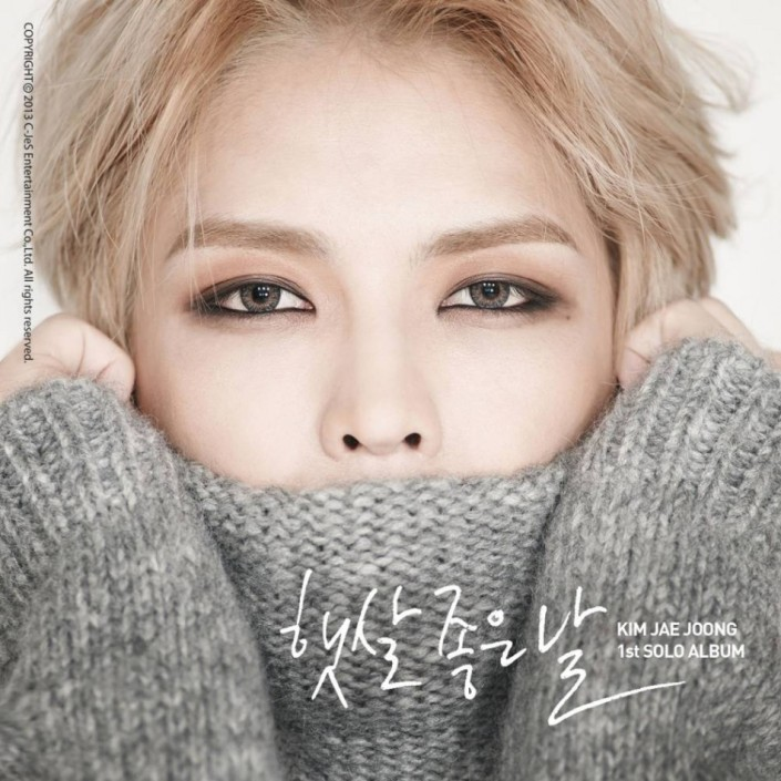 111306-kim-jaejoong-1st-solo-album-cover