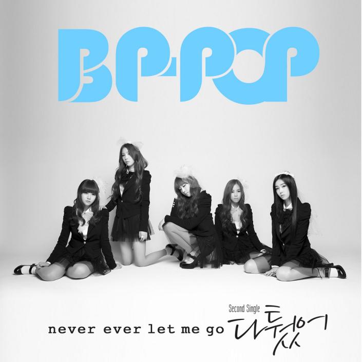 bppop-never-ever-let-me-go-1