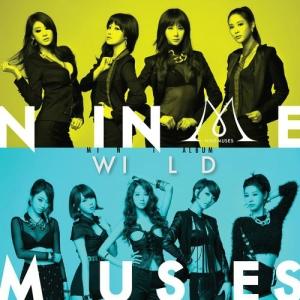 nine-muses-e28093-wild