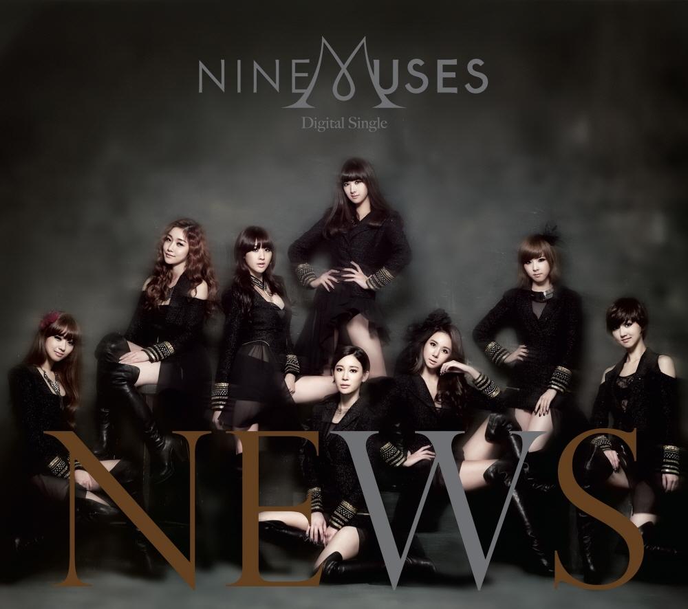 nine-muses-news.jpg