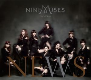 nine-muses-news