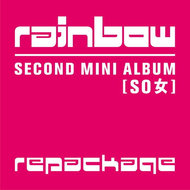 Rainbow Lyrics Index 171 Color Coded K Pop Lyrics