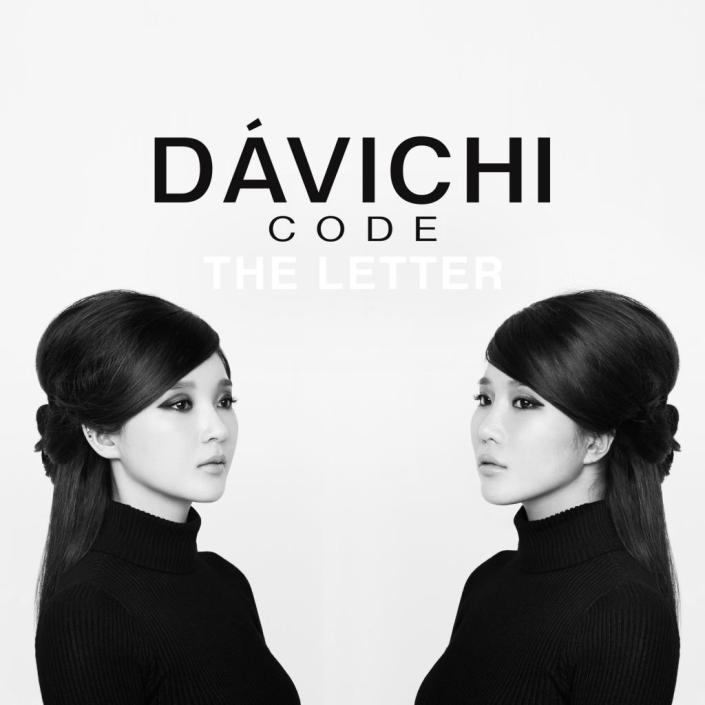 Davichi_zps598fcf33