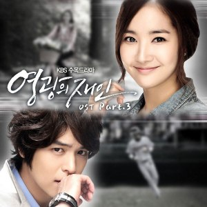 glory-jane-man-of-honor-ost-part-3