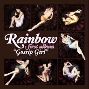 GossipGirl-EP