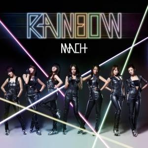 Rainbow-Mach-regular-large