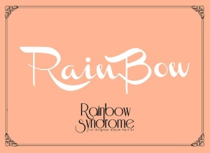 RAINBOW-SYNDROME1