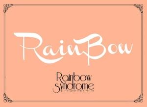 RAINBOW-SYNDROME1