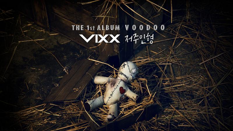 vixx-voodoo-800x450Vixx Voodoo Doll Leo