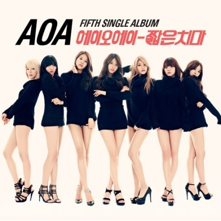aoa-mini-skirt.jpg?w=450&h=450