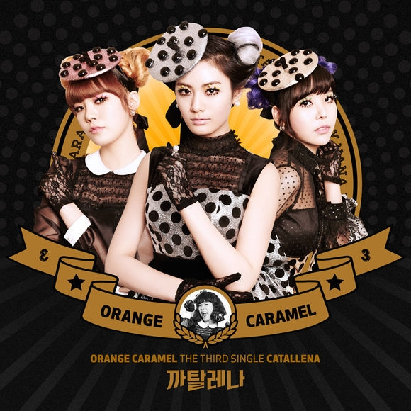 orange-caramel-to-release-new-song-catallena-on-march-12